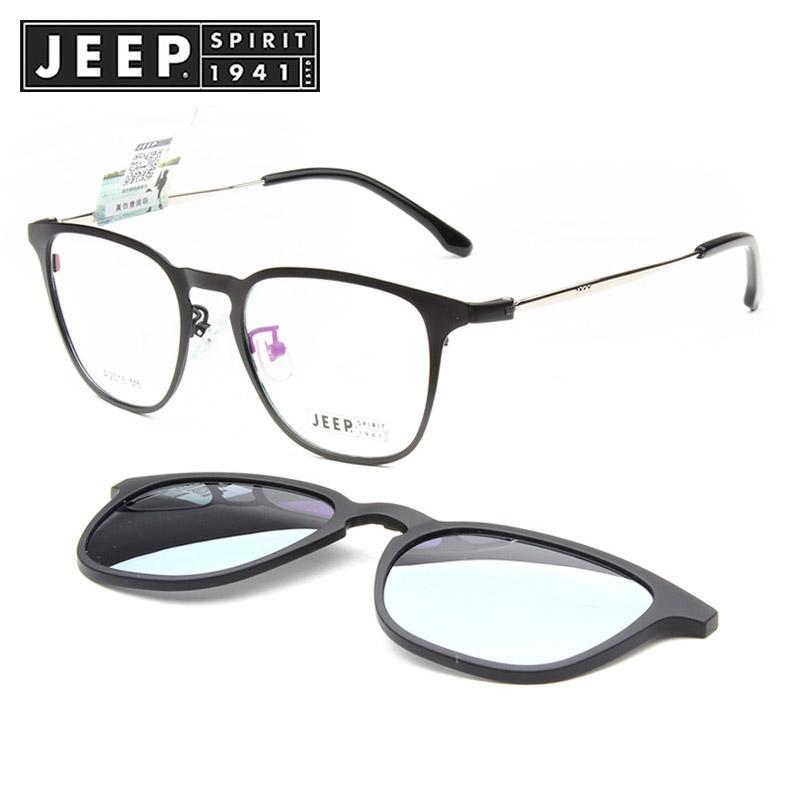... Gaojue Kacamata Hitam Polarisasi Pria Bentuk Persegi Daftar Harga Source Jip Kacamata Hitam Jip Polarisasi Kacamata
