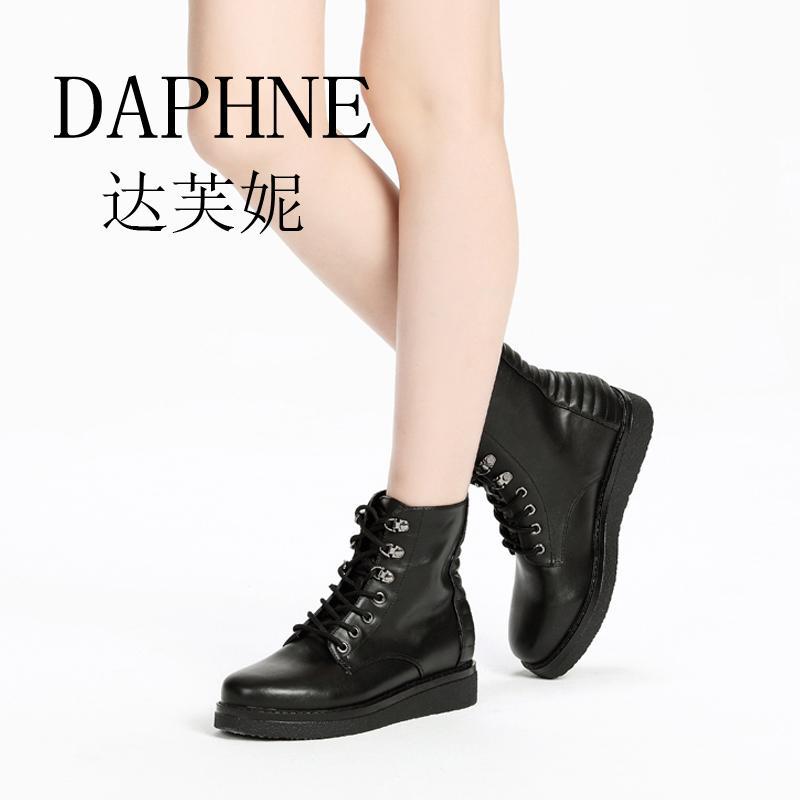 Daphne Daphne Produk Asli casual bawah dengan Kepala Besar Sepatu Kulit  tali sepatu modis sepatu 1f94cebe64