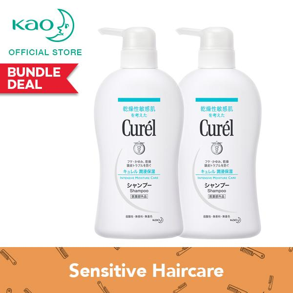 Curel Shampoo 420Ml Twin Pack For Sale