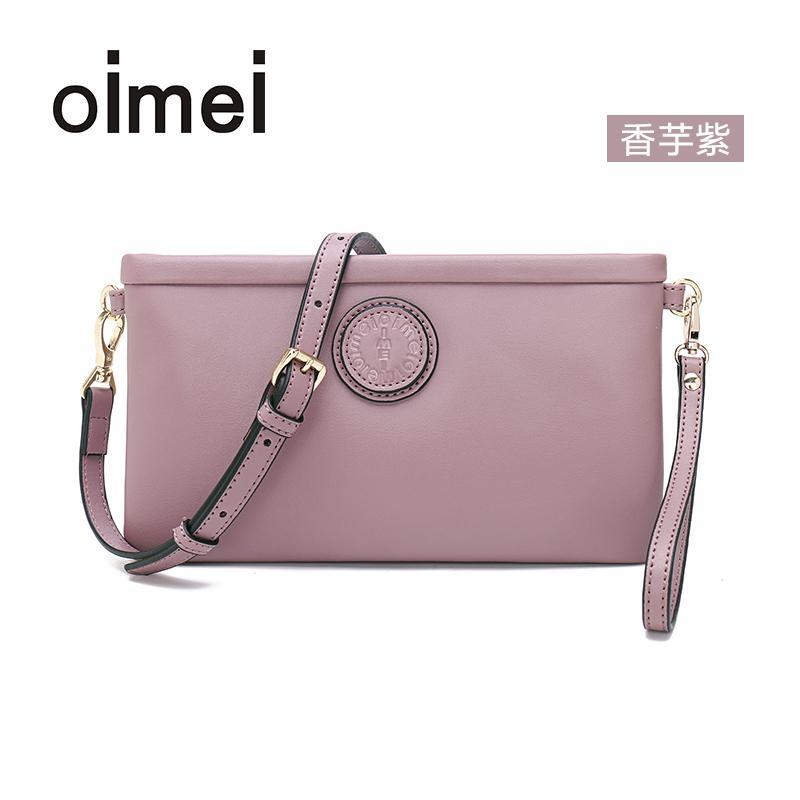 Oimei Korea Fashion Style perempuan kapasitas besar Mini tas wanita tas selempang (6248 talas ungu