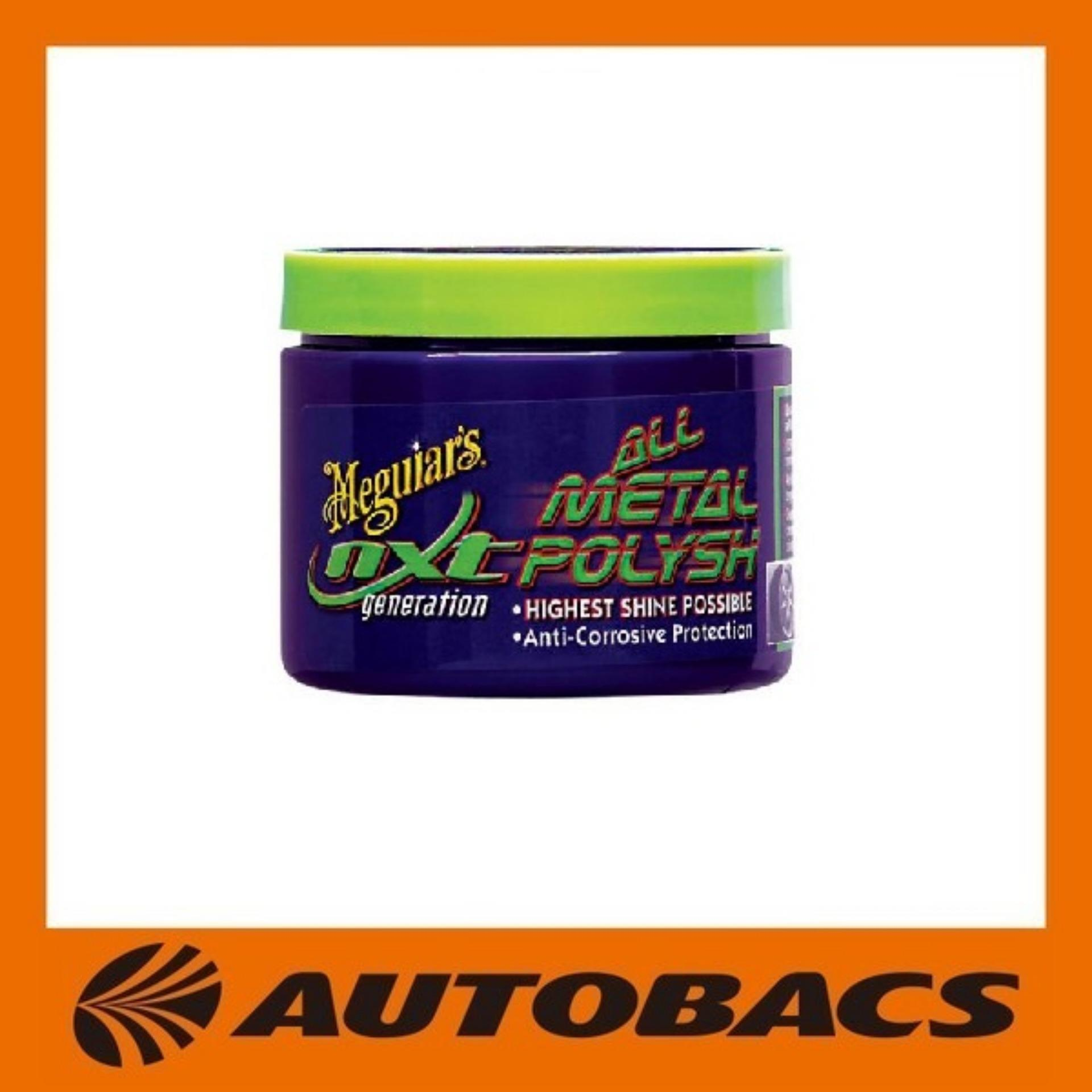 Who Sells The Cheapest Meguiar S Nxt All Metal Polish 5Oz Online
