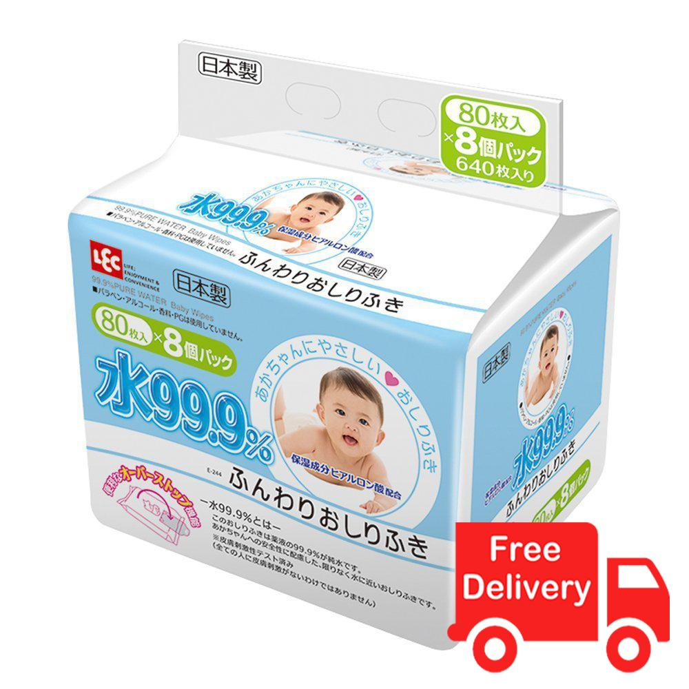 Lec Everyday 99 9 Pure Water Baby Wipes 80S X 8 Reviews