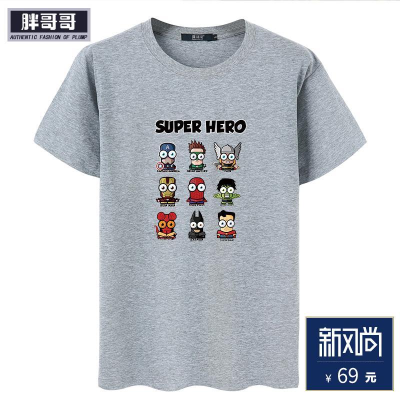 Lemak Kakak Laki-laki Kartun T Xu Remaja T Xu Setengah Xiu Besar Kode Pakaian Pria Gemuk Orang Menambahkan besar Kode Lengan Pendek T-shirt Lemak Man 3 Dolar-Intl