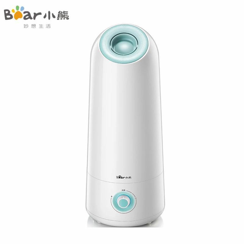 LAHOME Bear Humidifier Home Intelligent Bedroom Office Desktop Air Purification Mute Mini Incense Machine Singapore