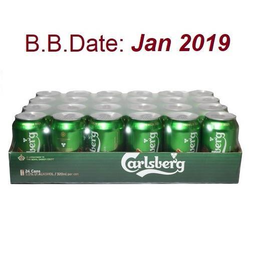 Review Carlsberg Can 24 X 320Ml Exp Jan 2019 Carlsberg On Singapore