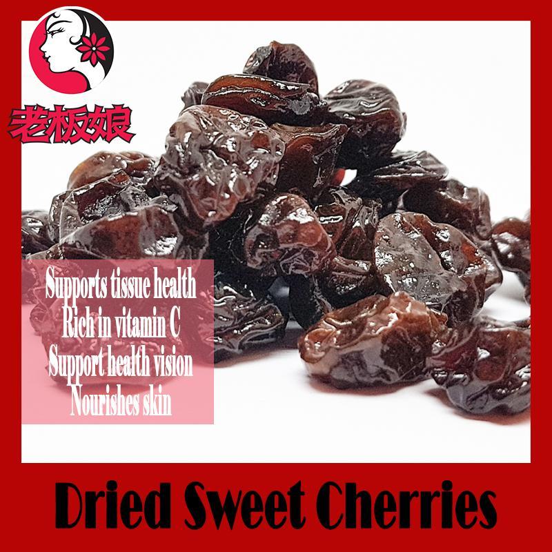 Preserved US Sweet Cherries 500g