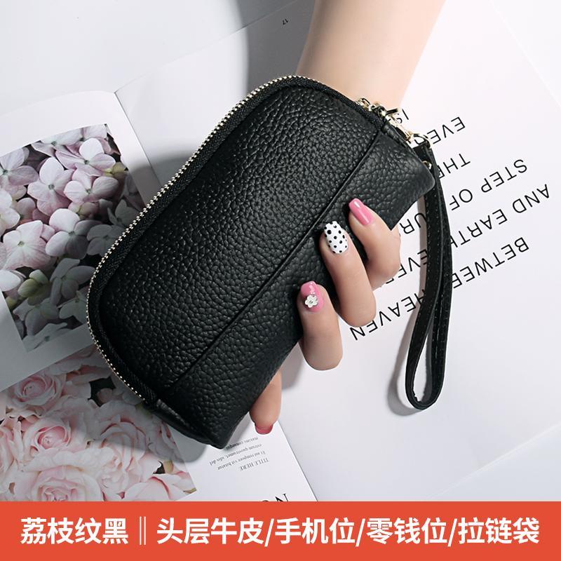 HP Kunci Dompet Uang Receh perempuan 2018 model baru tas tangan wanita Kulit asli Kapasitas Besar Gaya Korea minimalis Ibu tas tangan