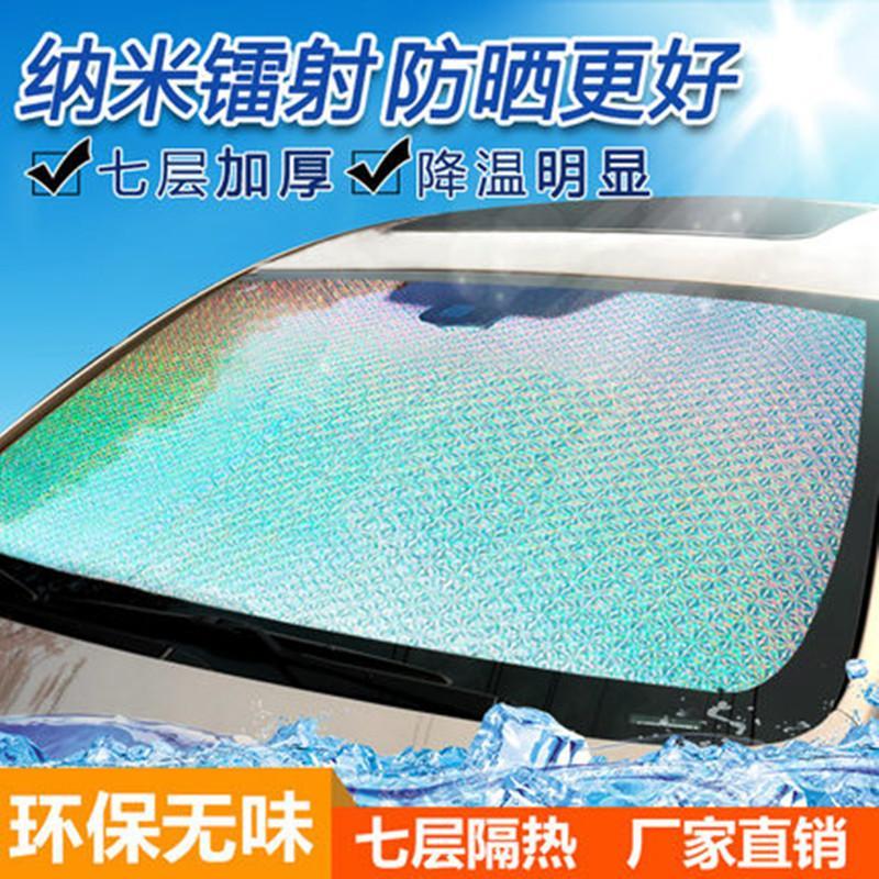 Who Sells Kia K3 K5 Special Car Side Window Shade Sun Blocking Baffle The Cheapest
