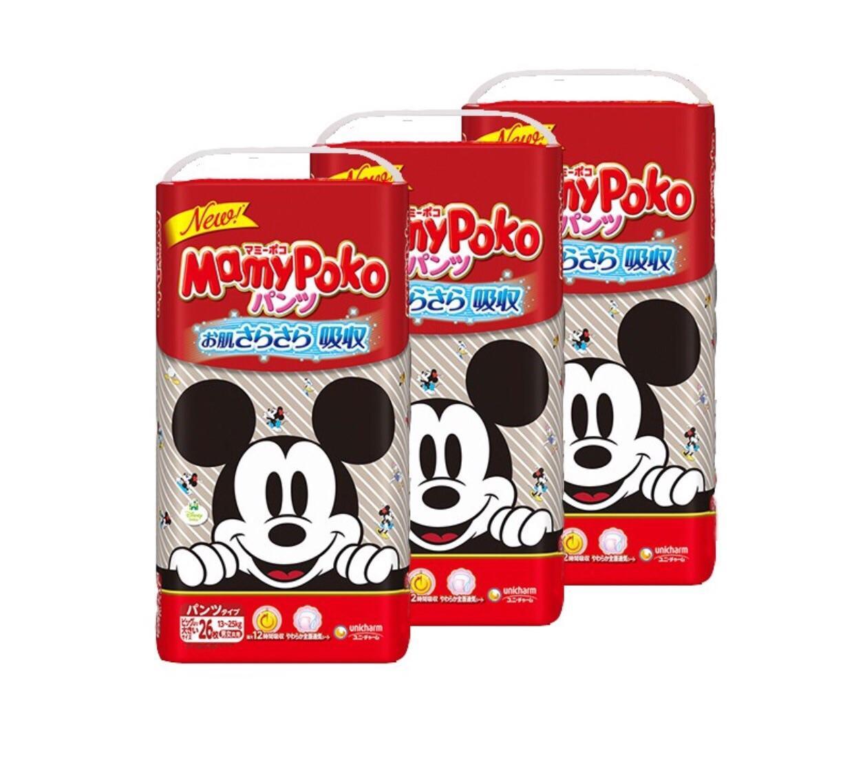 Sale Mamypoko Disney Mickey Pants Xxl 28Pcs × 3 Packets Mamypoko Original