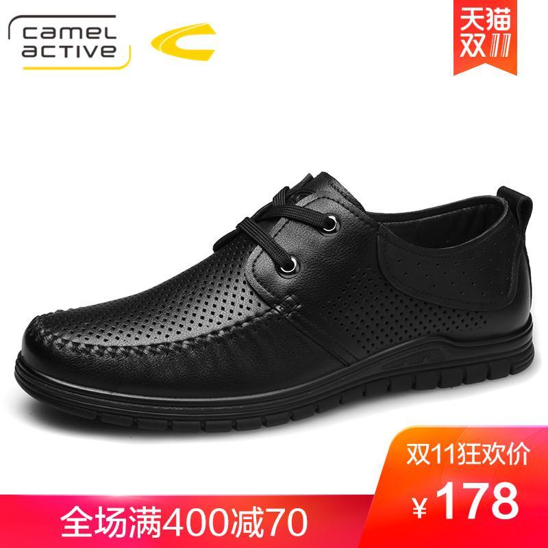 Jerman unta sepatu pria musim panas model baru bisnis sepatu kulit kasual  Kulit . b6f20c4d2c