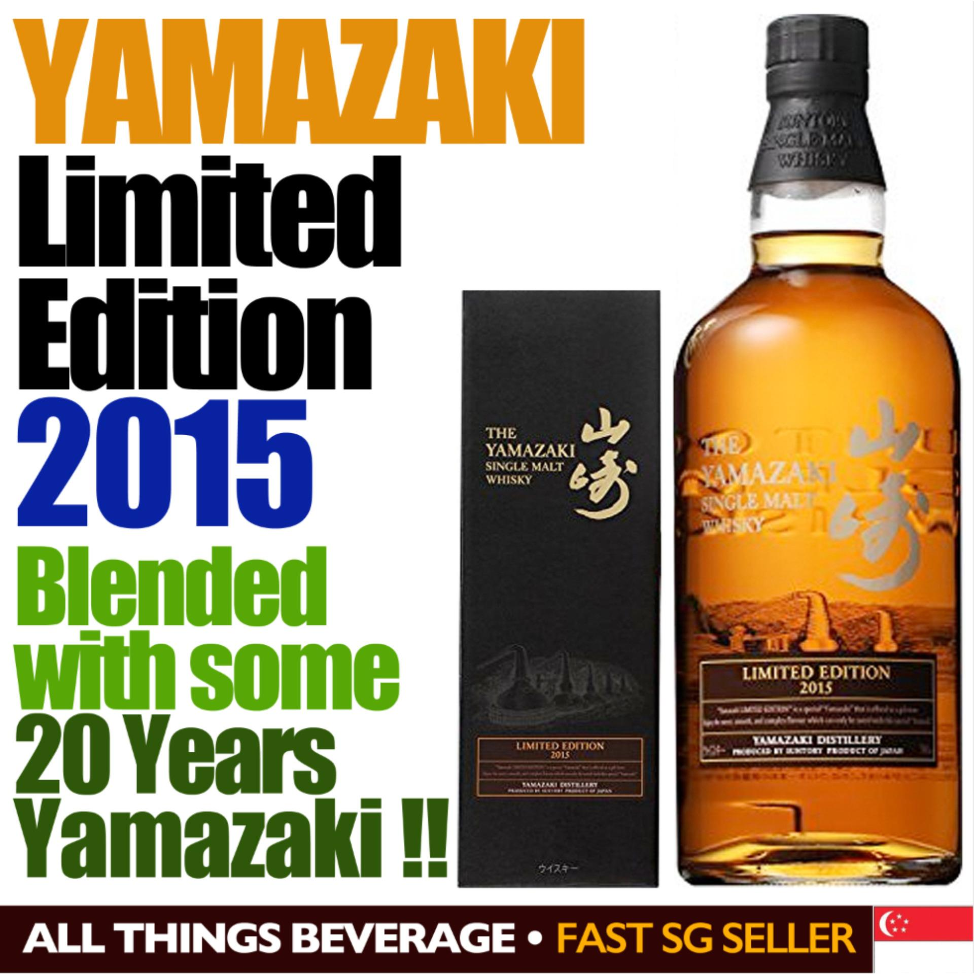 Get The Best Price For Yamazaki Limited Edition 2015 Whisky Original Box