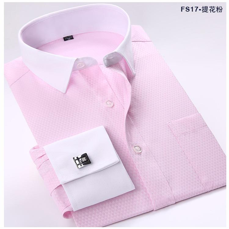 Compare Rc Global 2018 Fashion Office Men Business Formal Dress Shirt French Cufflinks Shirt Long Sleeve Anti Wrinkle Shirt 2018款 法式男士长袖商务衬衫)