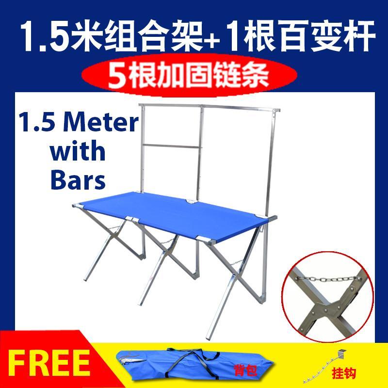 Flea Market Versatile Portable Folding Foldable Table - 1.5 Meter with Bars