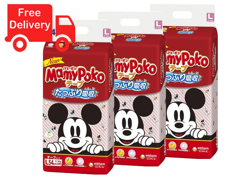 Get Cheap Mamypoko New Disney Tape L54 3 Packs