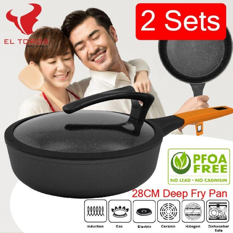 [Bundle of 2 Sets] El Toros Italy 28cm Non-Stick Marble Coating Deep Frying Pan for Induction and Gas Stove Singapore