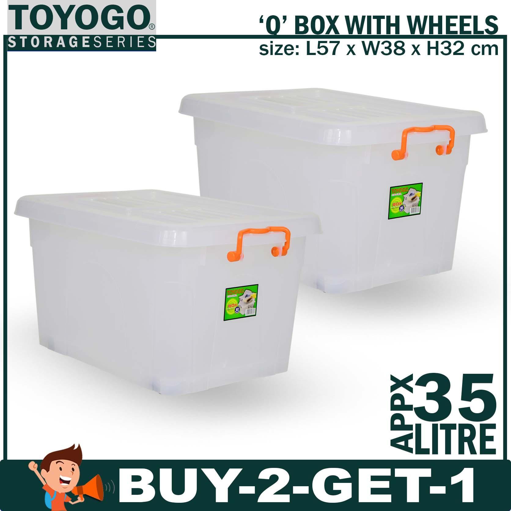 *BUY-2-GET-1 w/ FREE GIFT* [9707]TOYOGO - STORAGE BOX WITH WHEELS (HOUSEHOLD STORAGE)