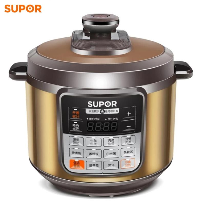 Lahome Supor Cysb60Ycw10D 110 Intelligent Household Electric Pressure Cooker With Double Chamber 5 6 7 8 Cheap