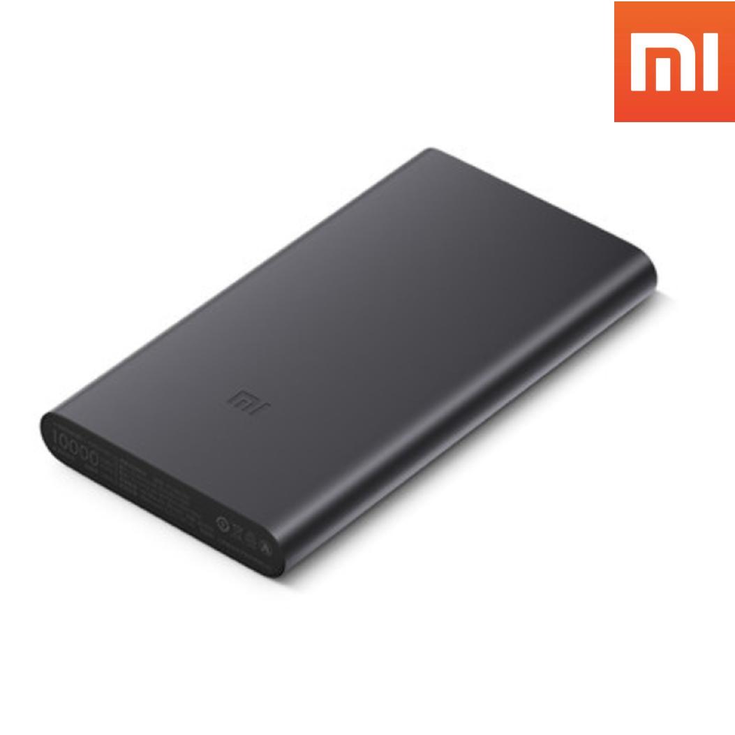 Xiaomi Mi Power Bank 2 10000Mah Grey In Stock