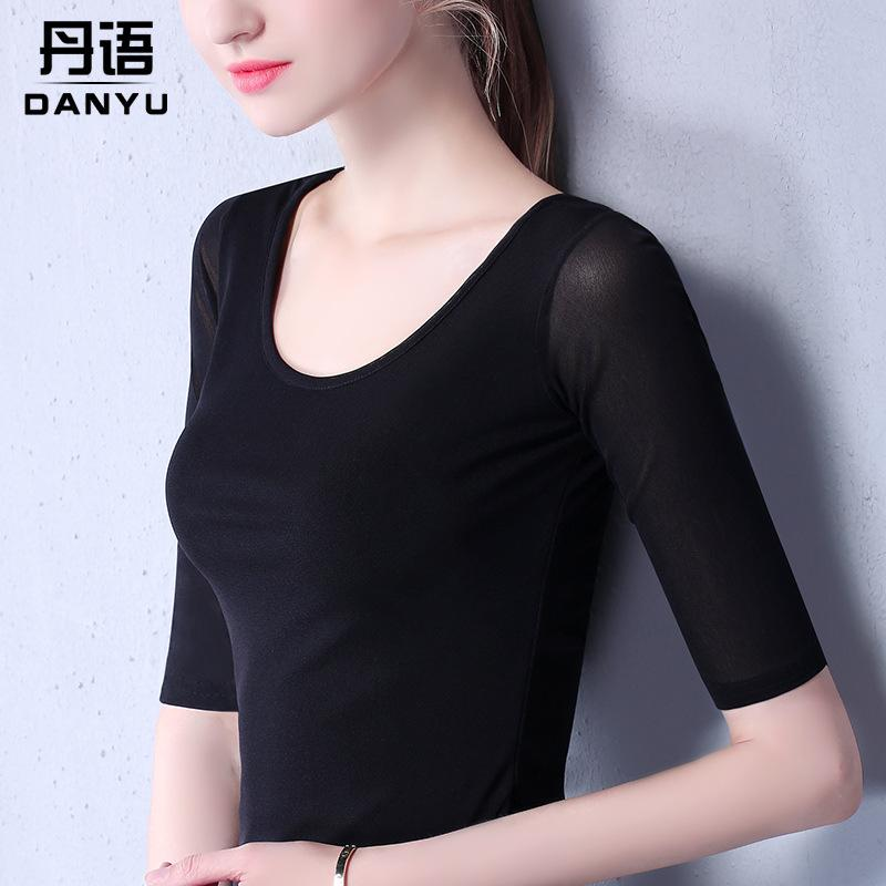 The Cheapest Mesh Plain Spring Summer New Style Top Base Shirt Online