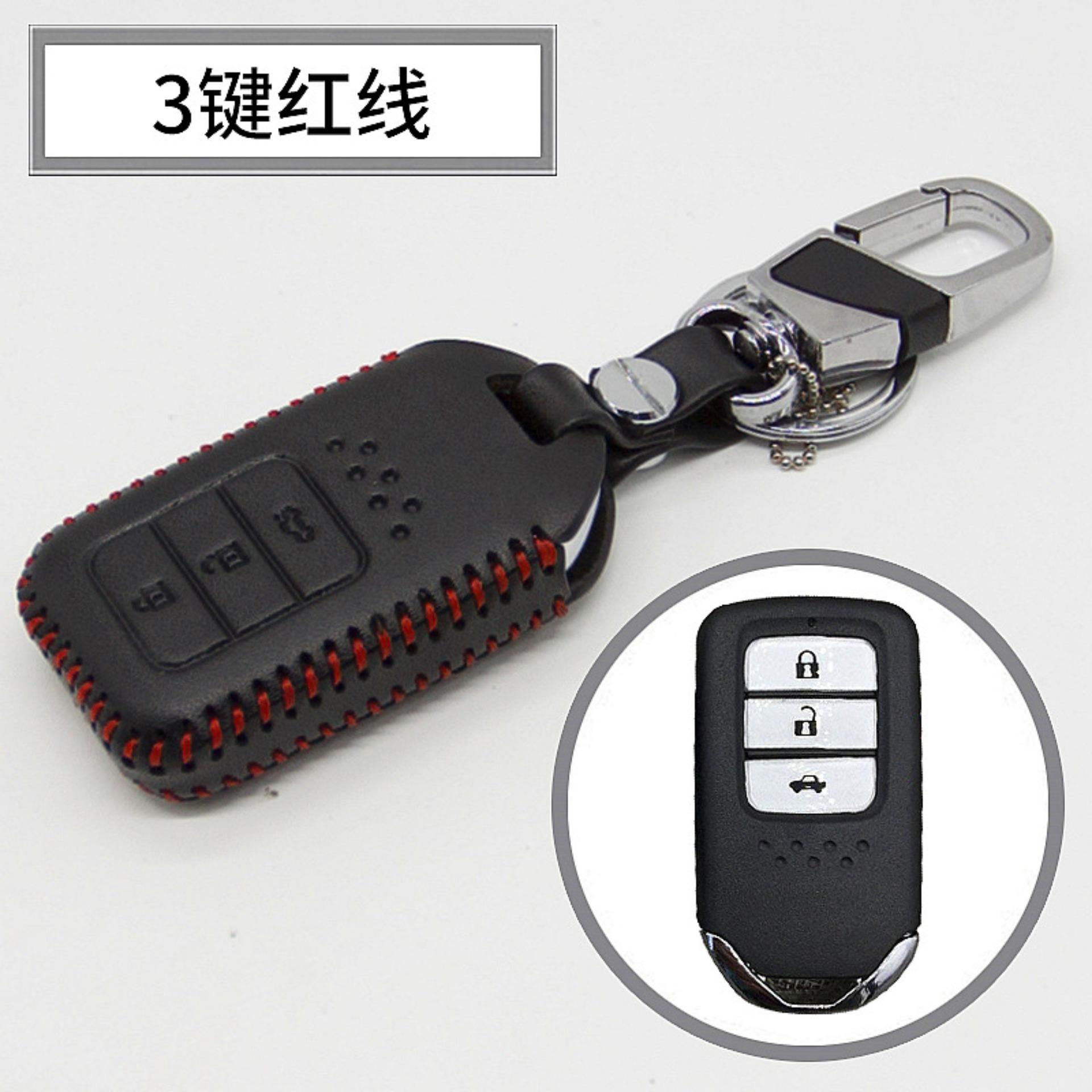 Buy Honda Hrv Crv Brv 2014 2017 Keyless Remote Leather Car Key Cover Case Black Bottom Red Edge Intl Cheap On China