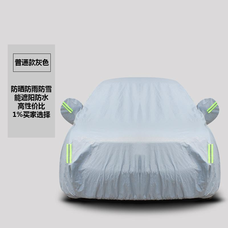 Review Bmw X1X3X4X5X6 Sunscreen Water Resistant Thickened Insulated Sun Visor Car Cover China