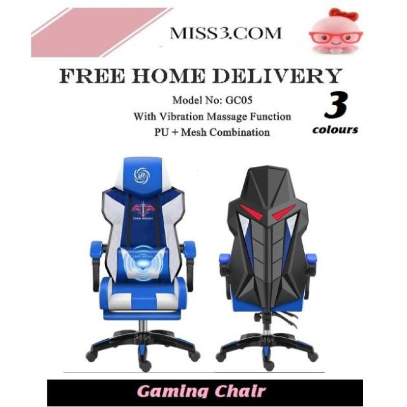 Gaming Chair - PU / PU+Mesh Singapore