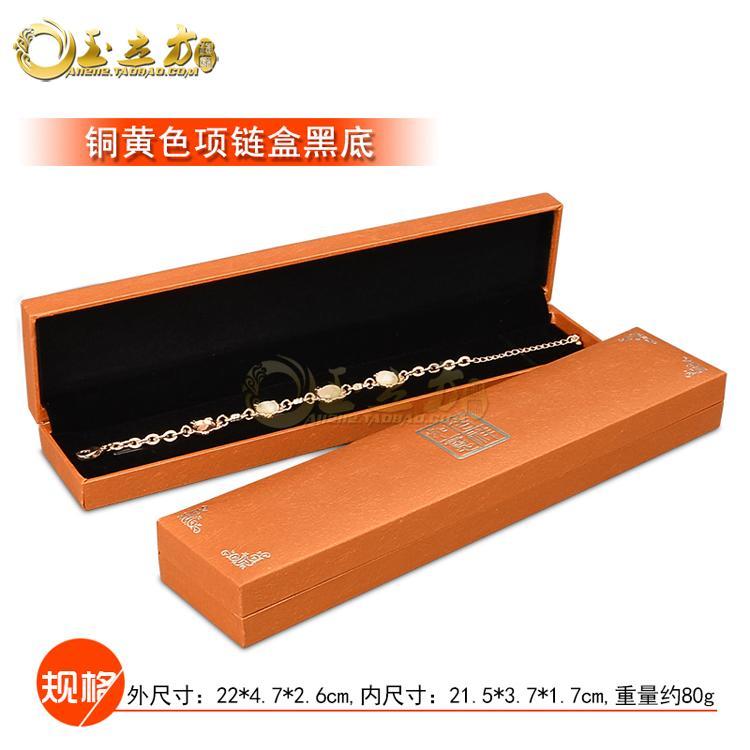 Keberuntungan Kotak Gelang Tangan Liontin Asesoris Gantung Kotak Perhiasan Kualitas Unggul Batu Giok