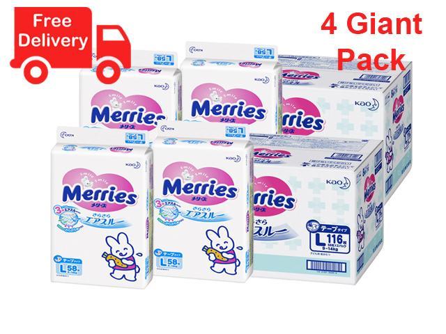 Sale Merries 4 Giant Packs Tape L58 Japan Domestic Verison Merries Wholesaler