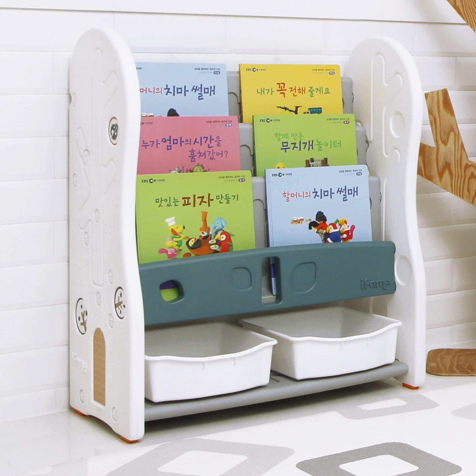 IFAM Design Open Bookshelf (3 level + 2 Toy Trays)