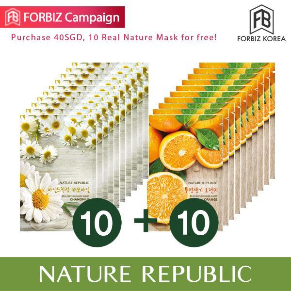 Price Nature Republic Real Nature Mask Sheet X 20 Chamomile 10Ea Orange 10Ea Online Singapore