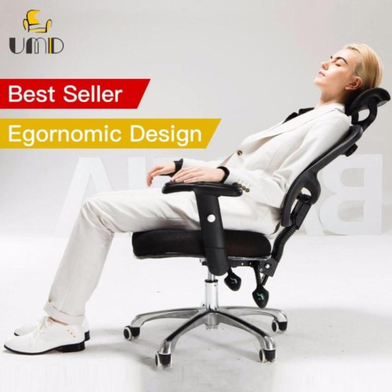 UMD Ergonomic High Back Mesh Office Chair Swivel Chair / Tilt / Lumbar Support J24(Free Installation for purchase of 2 chairs & above) Singapore