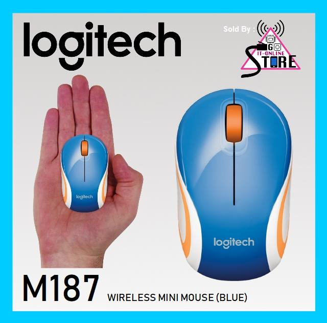 How To Buy Logitech Wireless Mouse M187 Blue
