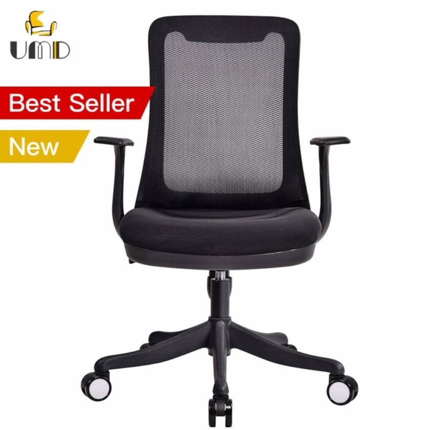 UMD Ergonomic mesh office chair designer chair Q53 (Free Installation)