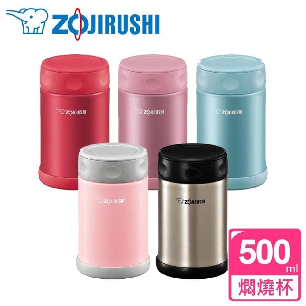Zojirushi 0.5L Stainless Steel Food Jar SW-EAE50