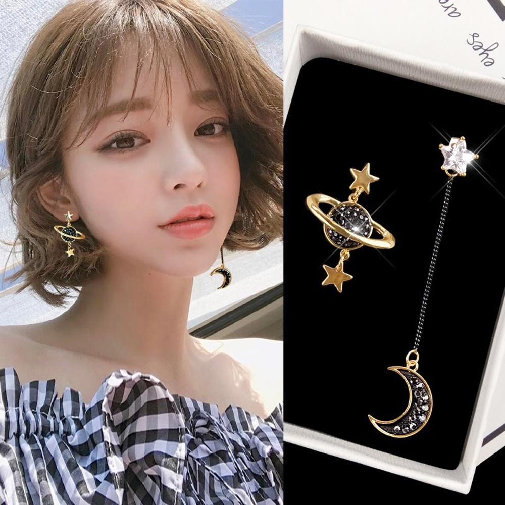 Beautier New Asymmetrical Star Moon Earrings Women Fashion Korean Temperament Earrings Lo By Beautier.