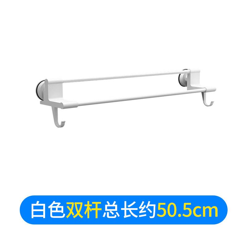 Best Rated Dehub Bathroom Punched Towel Rack