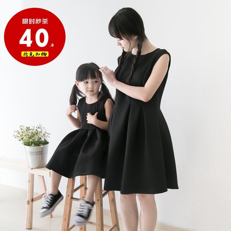 Giá bán Caicaiai Đầu Tiên 007 Ôm Đồng Phục Gia Đình Màu Đồ Cặp Mẹ Và Con Gái Váy Liền Tính Khí Không Tay Váy Dài