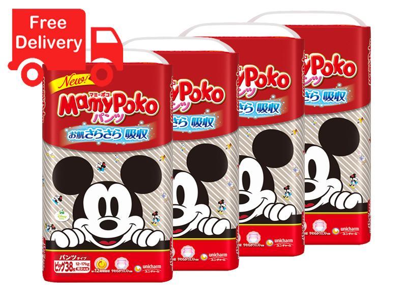 Sale Mamypoko New Disney Pant Xl38 4 Packs Mamypoko Wholesaler