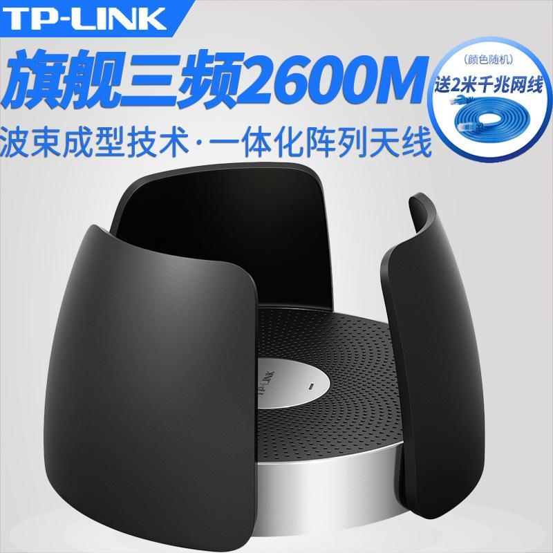 TP-LINK TL-WTR9210 Tri-band Gigabit Wireless Router Home 200M Optical Fiber  High-speed 5g (Color: 4)
