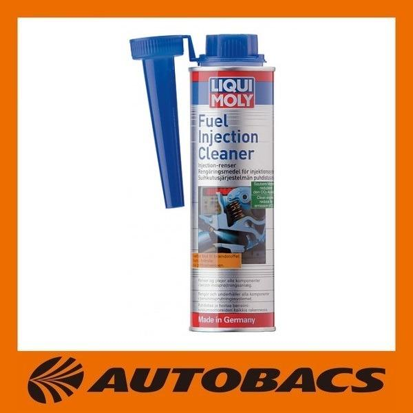 Liqui Moly Injection Cleaner By Autobacs Singapore.