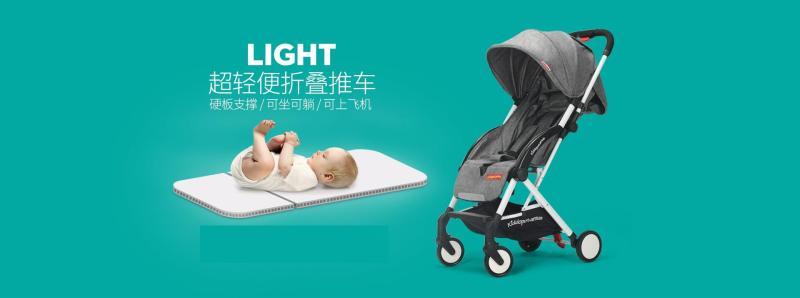 2019 New Model ! Cabin size Ultra Lightweight one hand fold stroller - Kiddopotamus® - Grey Color Singapore