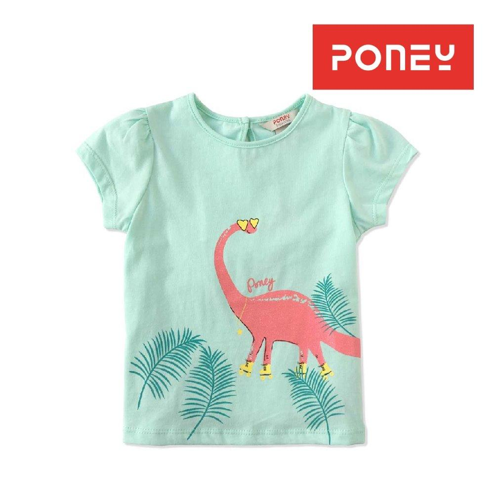 Review Poney G*Rl Dinosaur Tee Light Green Gf Poney On Singapore