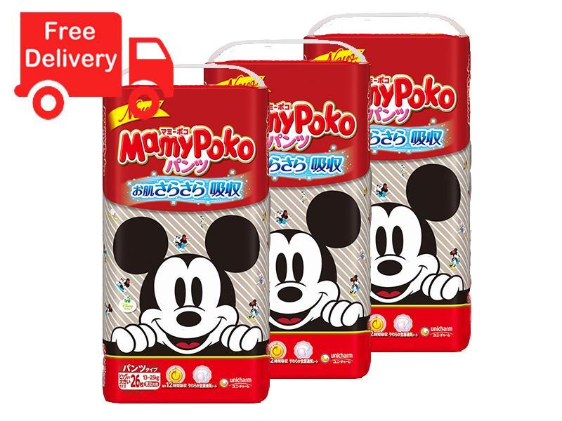 Buying Mamypoko New Disney Pant Xxl26 3 Packs