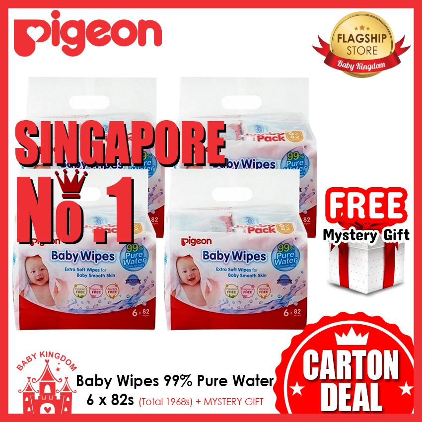 Pigeon Baby Wipes 99% Pure Water (82s x 24packs) *FREE MYSTERY GIFT