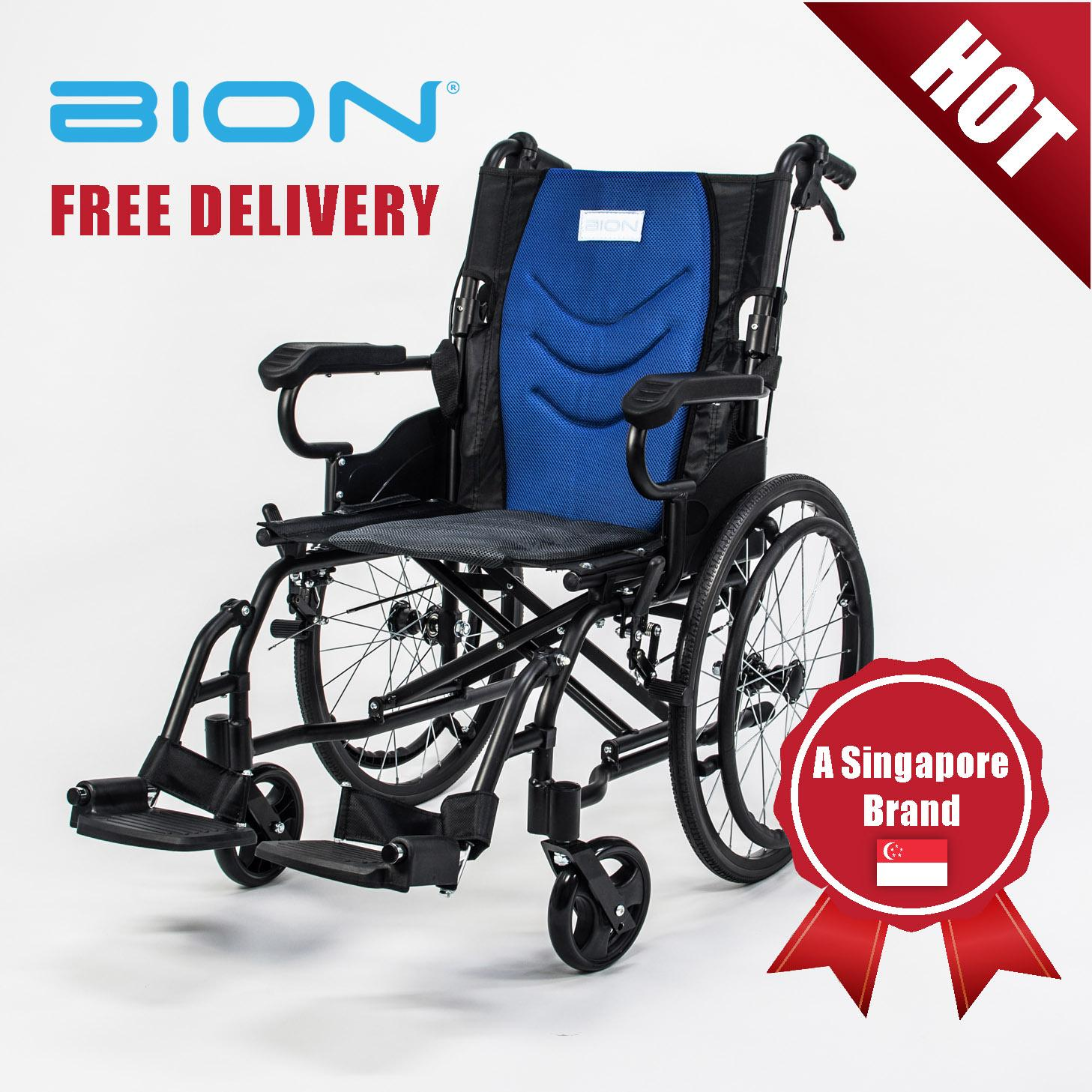 Bion Ace Wheelchair On Singapore