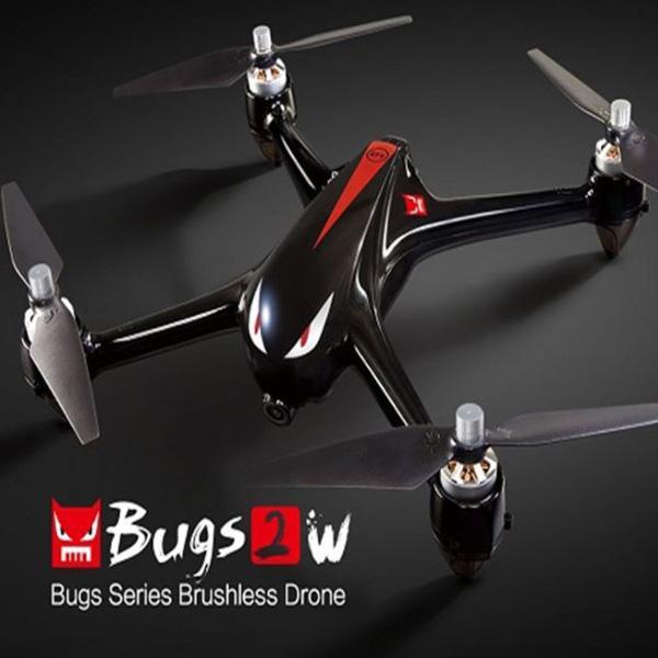 Retail 【Mjx】【B2W】 Mjx Bugs 2W B2W Gps Global Drone ★ 5M Camera ★ Wifi Fpv 1080P ★ Flying 20 Mins ★ 1K Meter ★ 1 Key Return