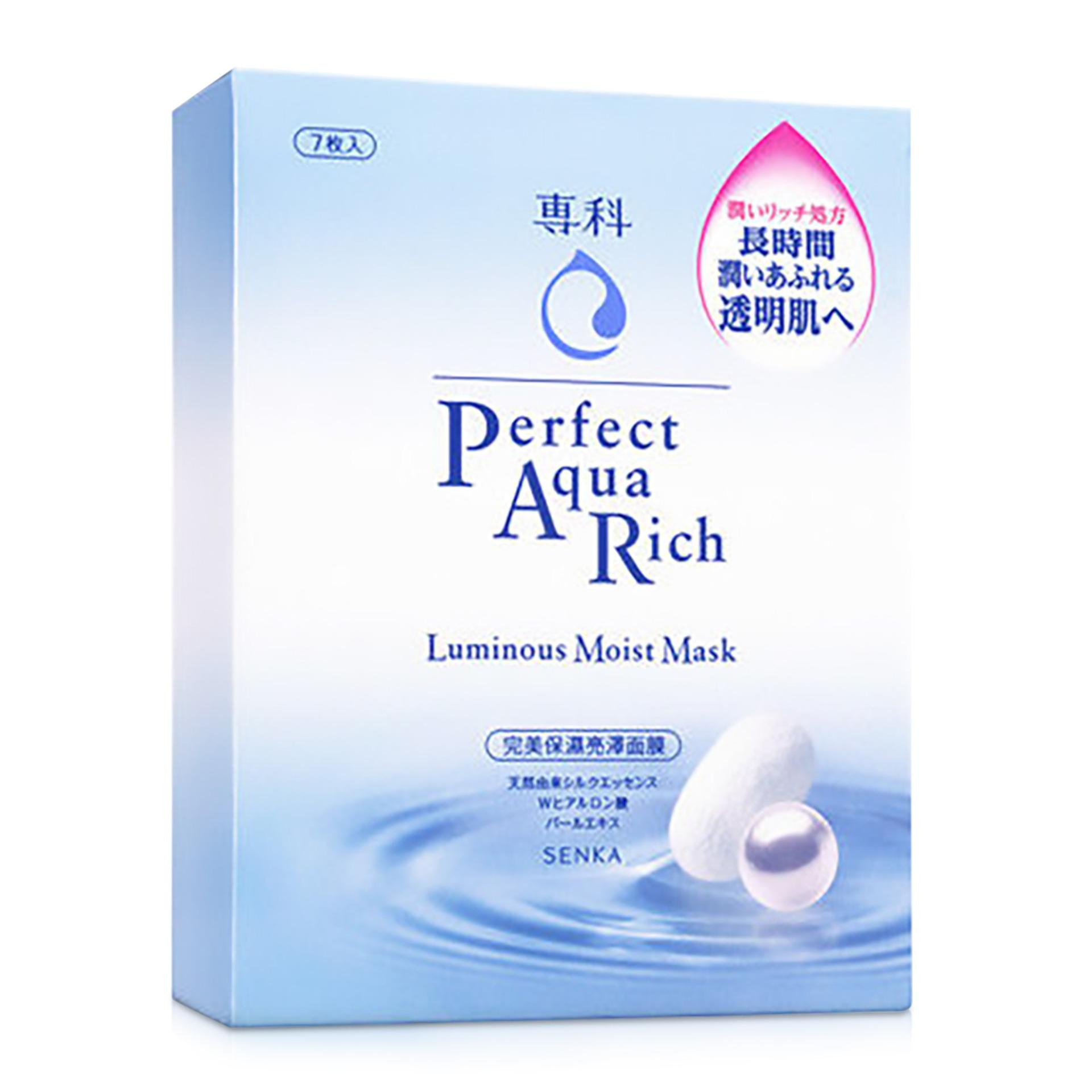 Senka Aqua Rich Mask Luminous Moist 7P Box For Sale