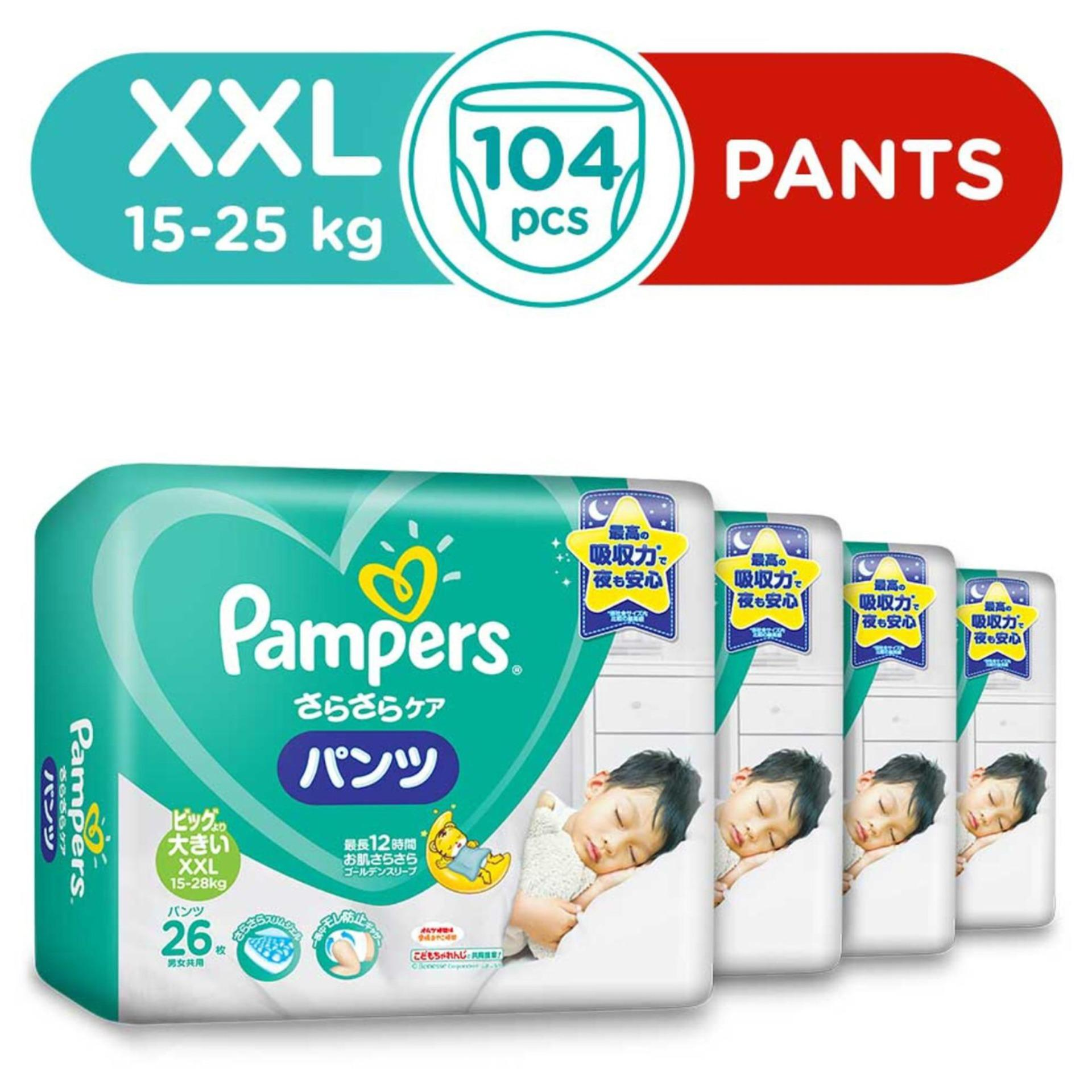 Review Pampers Baby Dry Pants Carton Deal Size Xxl 26 Pcs X 4 Packs Singapore