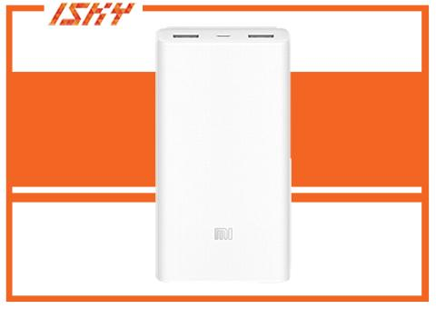 Cheapest Xiaomi Mi Power Bank 20000Mah 2C White Qc 3 Dual Ports