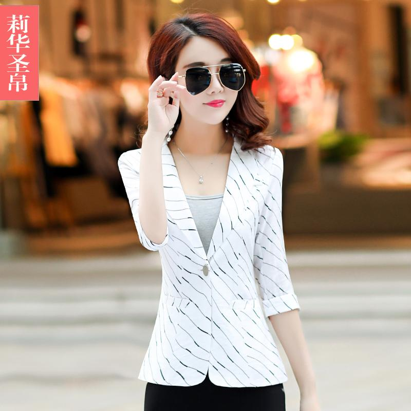 Casual motif garis Setelan jas kecil jaket wanita musim panas Versi Santai Korea model pendek musim gugur Elegan lengan tanggung Setelan jas mini membentuk tubuh - 4